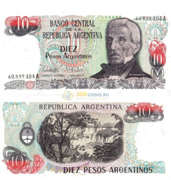 Аргентина бона 10 песо 1983-1984