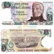Аргентина бона (312) 5 песо 1983-1984