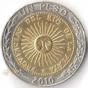 Аргентина 1994-2016 1 песо