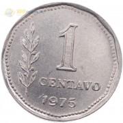 Аргентина 1975 1 сентаво