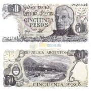 Аргентина бона (301) 50 песо 1977
