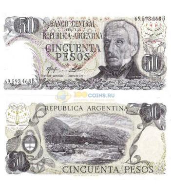 Аргентина бона 50 песо 1977