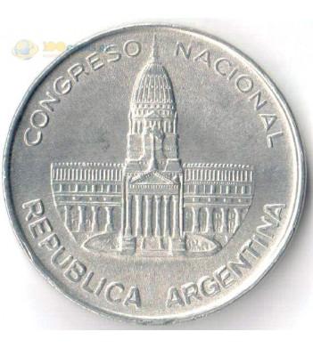 Аргентина 1984 1 песо Здание капитолия