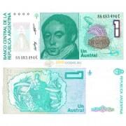 Аргентина бона (323) 1 аустрал 1985-89