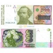Аргентина бона (328) 500 аустрал 1988-90