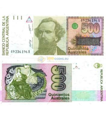 Аргентина бона 500 аустрал 1988-90