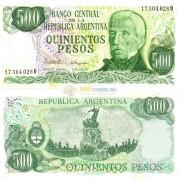 Аргентина бона (303) 500 песо 1977-82