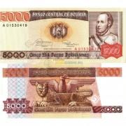 Боливия бона (168) 5000 песо боливиано 1984
