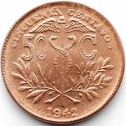 Боливия 1942 50 сентаво