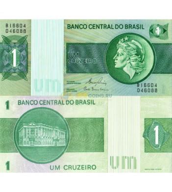 Бразилия бона 1 крузейро 1972-1980