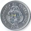 Коста-Рика 2016-2018 10 колон