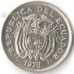 Эквадор 1975-1981 20 сентаво