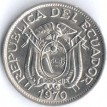 Эквадор 1970 5 сентаво
