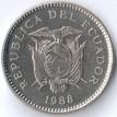 Эквадор 1988 50 сентаво