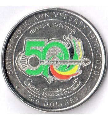 Гайана 2020 100 долларов 50 лет Республике