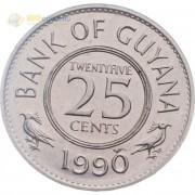 Гайана 1990 25 центов