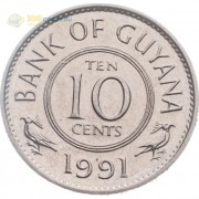Гайана 1991 10 центов