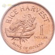 Гайана 1996 1 доллар Сбор риса