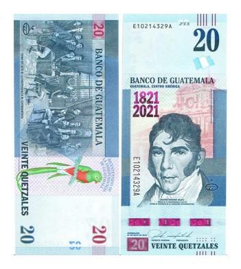 Гватемала бона 20 кетцаль 2020 юбилейная