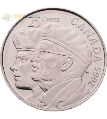 Канада 2005 25 центов Год ветеранов