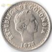 Колумбия 1971-1979 20 сентаво