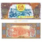 Лаос бона (031) 500 кип 1988