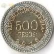 Колумбия 2016 500 песо Лягушка