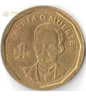 Куба 1991-2017 1 песо Хосе Марти
