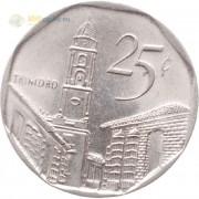 Куба 1994-2008 25 сентаво Церковь