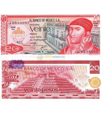 Мексика бона 20 песо 1976