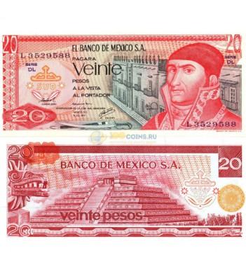 Мексика бона 20 песо 1977