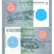 Никарагуа бона (new) 5 кордоба 2019