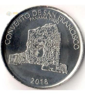 Панама 2018 1/2 бальбоа Монастырь Сан-Франциско