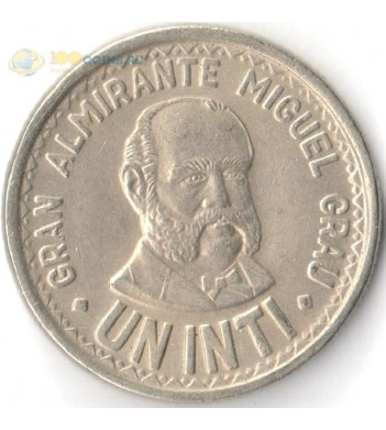 Перу 1985-1988 1 инти