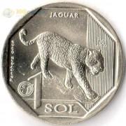 Перу 2018 1 соль Ягуар