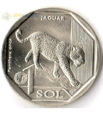 Монета Перу 2018 1 соль Ягуар