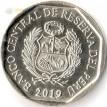 Перу 2019 1 соль Лягушка Титикаки