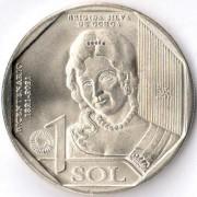 Перу 2020 1 соль Бригида Силва де Очоа