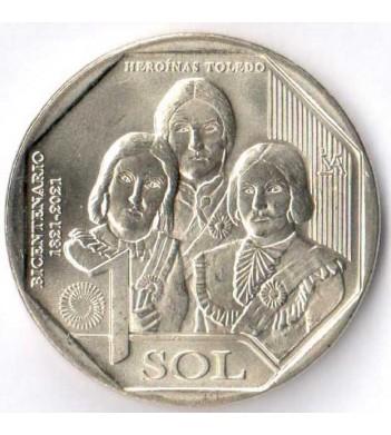 Перу 2020 1 соль Героини Толедо