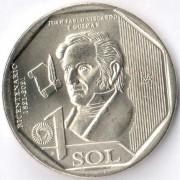 Перу 2020 1 соль Хуан Пабло Вискардо-и-Гусман