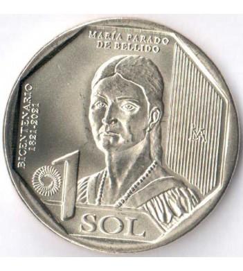Перу 2020 1 соль Мария Парадо де Бельидо