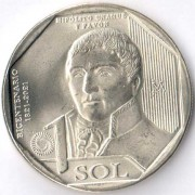 Перу 2021 1 соль Хуан Иполито Унануэ