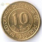 Перу 1985-1987 10 сентимо