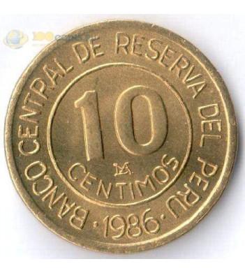 Перу 1985-1987 10 сентимо Мигель Грау Семинарио