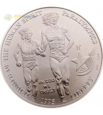 США 1995 1 доллар Олимпиада в Атланте бег