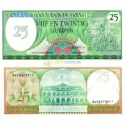 Суринам бона (127b) 25 гульденов 1985