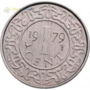 Суринам 1974-1986 1 цент