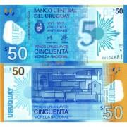 Уругвай бона (100) 50 песо 2017