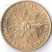 Уругвай 1969 1 песо Сейбо