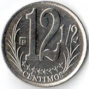 Венесуэла 2007 12½ сентимо